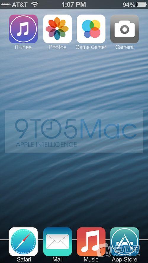 iOS 7 图标可能是这样的风格 爱应用