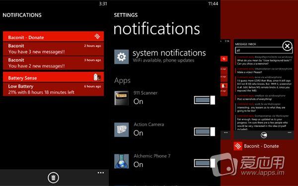 「WP 观察」Windows Phone 8.1 新特性:通知中心、可杀后台、通话短信过滤