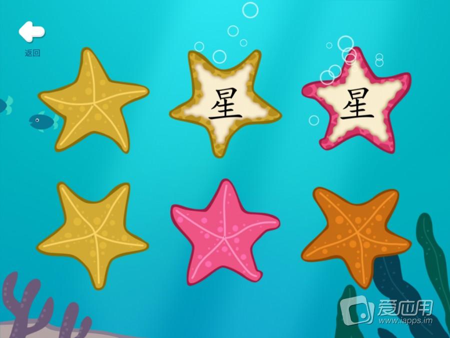 喷笔教程谱子小星星