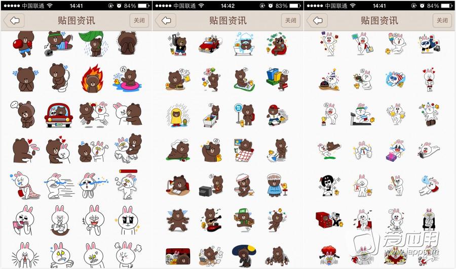 永久控LINE特别版表情贴纸免费微信贴图放送两招过表情兄弟包图片