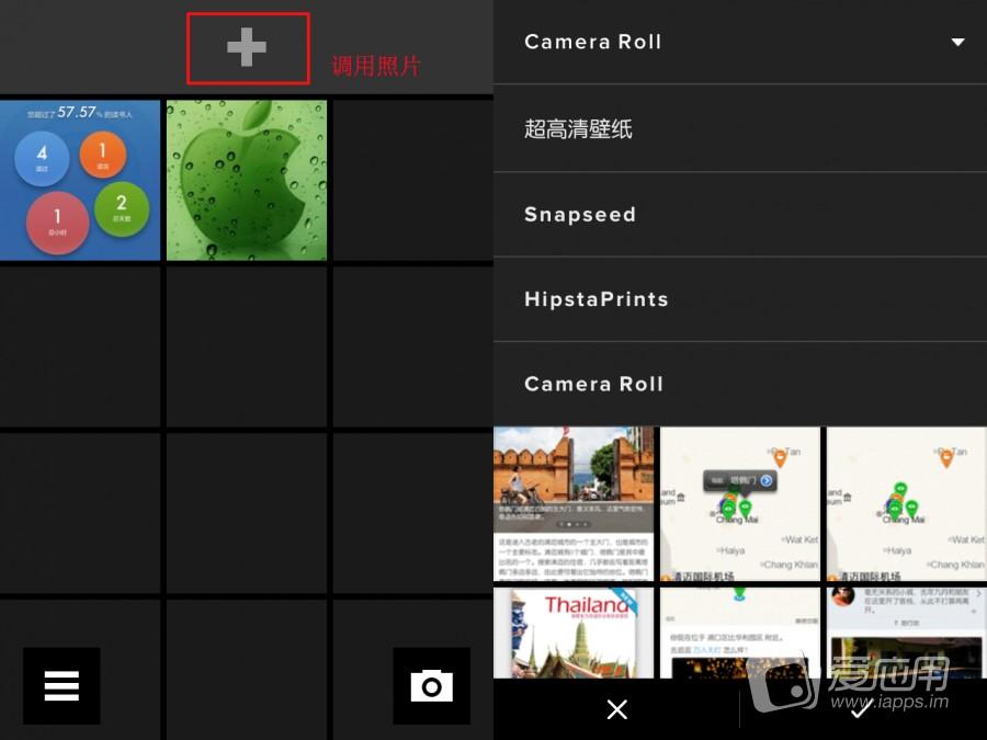 胶片相机 Vsco 使用教程