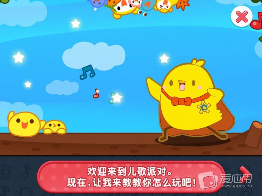 了与歌曲相应的动画,都是儿童简笔绘画风格的人物
