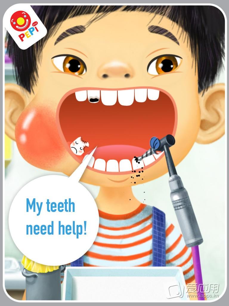 牙疼想哭的卡通图片