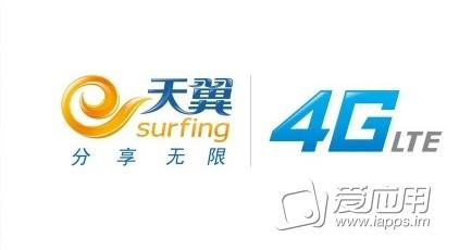 中国电信正式开售天翼 4g 手机    城可办套餐