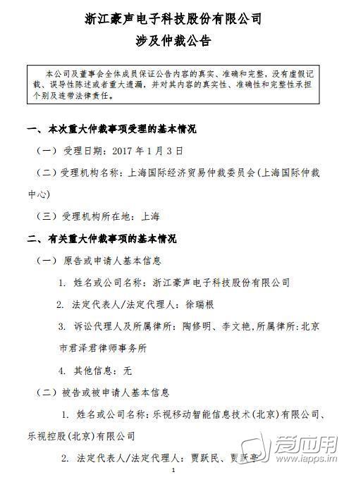 仲裁过程分为如下步骤